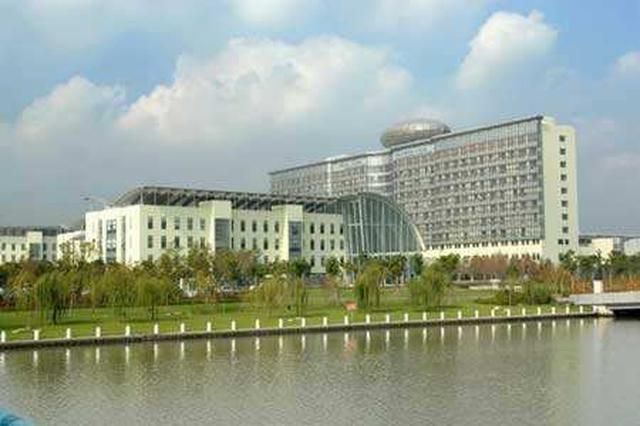 2019年上海公立医疗机构门诊和住院病人满意度双提升