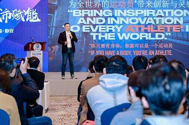 上海电竞产值保持每年20%以上增长 发展速度领跑全国