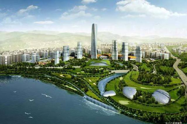 临港新片区挂牌百日接洽千余项目 涉及总投资额超900亿