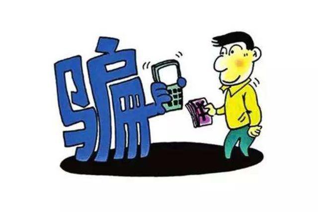 浦东警方捣毁一个以交友恋爱为幌子的电信诈骗团伙