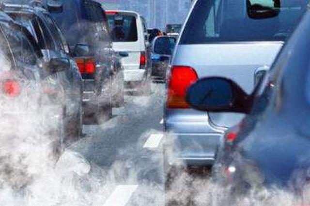上海将加码严管尾气超标车辆 河道水质考核将增设生物指标