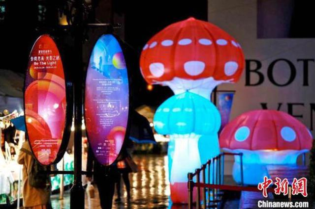 上海思南公馆营造摩登未来 奇幻光影点亮上海夜空