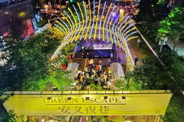 安义夜巷运营四周吸引21万客流 成上海夜间经济新地标