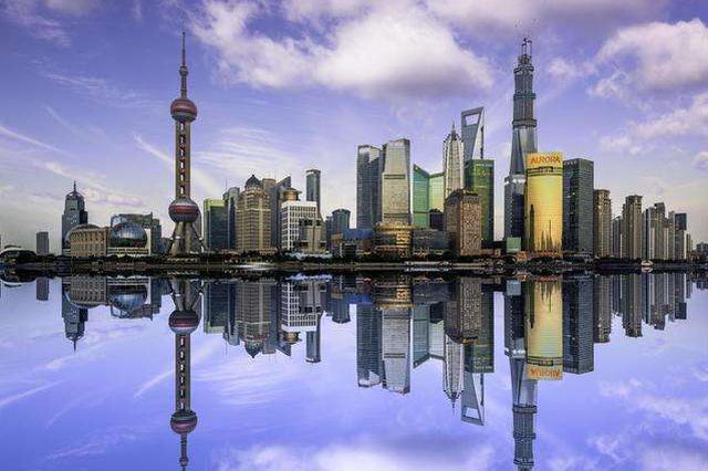 沪服务业GDP占比超7成 将打造15个以上创新发展示范区