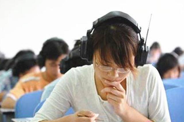 上海明年春考招生方案公布 23所高校参与招生