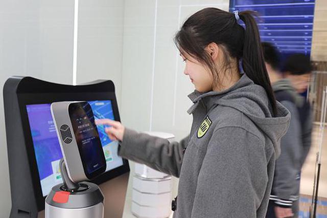 首个5G+智慧高中落户上海 全息视频让师生体验高科技