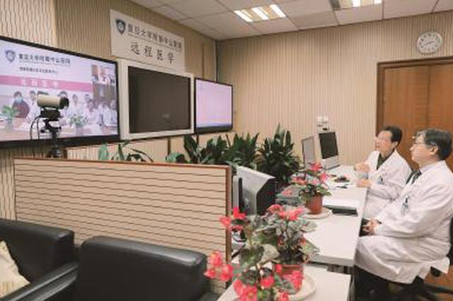 上海中山医院率先开展远程教学会诊中山-西渡模式
