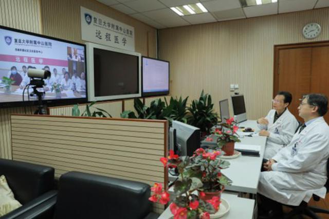 中山医院开展远程教学会诊模式 三甲医院专家在线答疑
