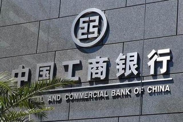上海检察机关对工行上海市分行原行长顾国明决定逮捕