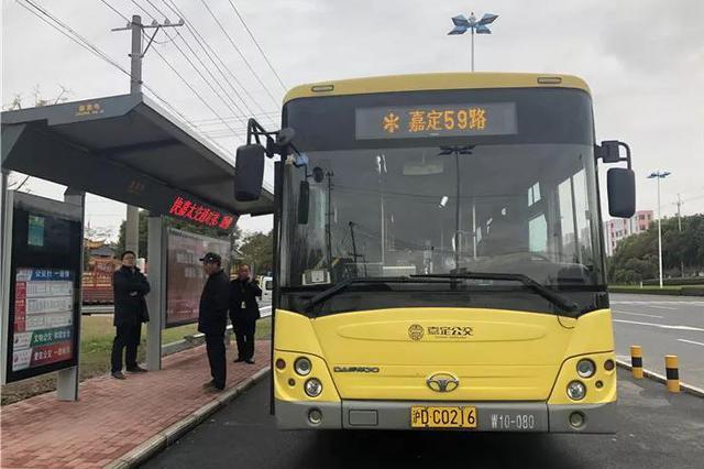 嘉定将新增一条公交线路全程2元 12月10日起运营