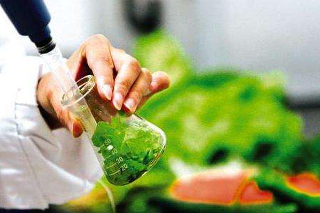 沪食品追溯体系将在长三角区域推广 扫码可查询菜品