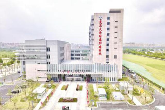 肿瘤医院(浦东院区)所有临床科室入驻 全线开放收治患者