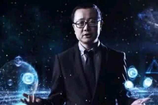 刘慈欣一人作品占国内科幻题材销量80%以上