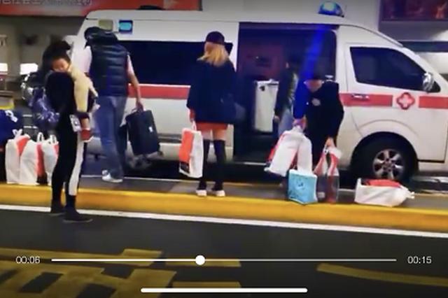 网传救护车机场接客 上海120表示并非本系统急救车