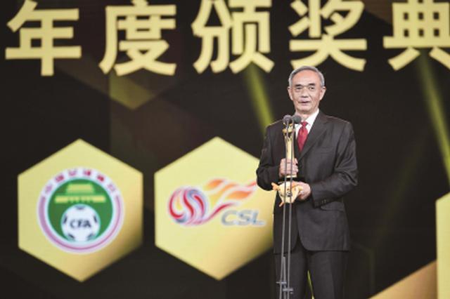 中超联赛年度最佳颁奖礼在沪举行 花好月圆只是部分真相