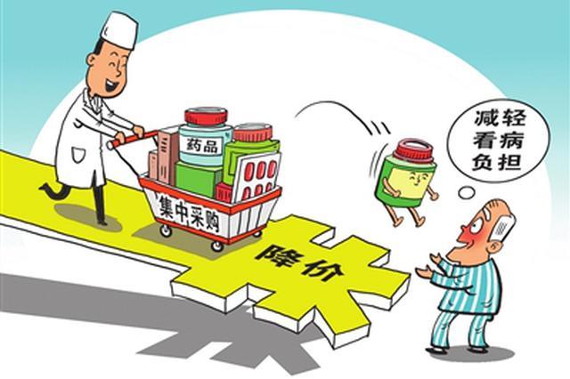 上海执行4+7药品带量采购 采购总金额8.04亿元