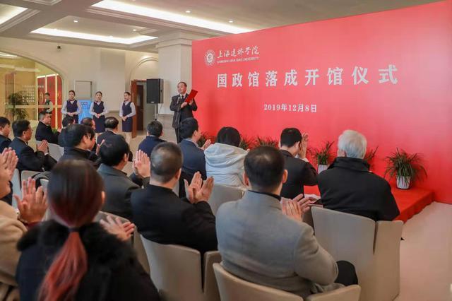 上海建桥学院国政馆落成开馆 面积425㎡设有11个展区