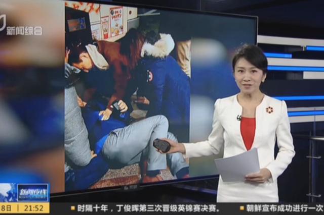 上海医务工作者伸出援手 日本京都街头上演紧急救助