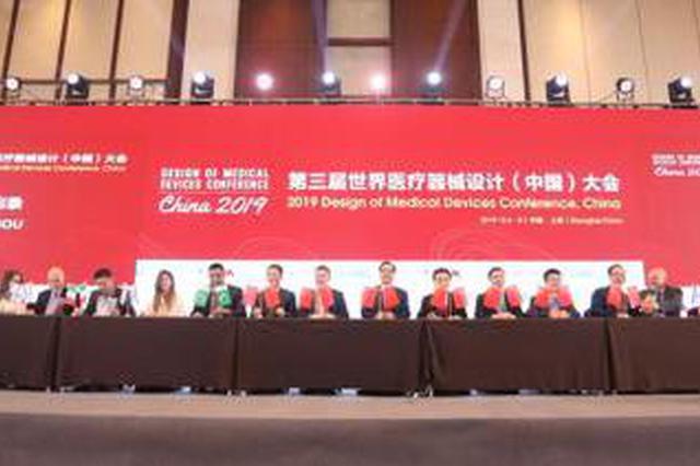 磁悬浮心脏辅助装置等将上市 中国医疗器械将迎黄金期