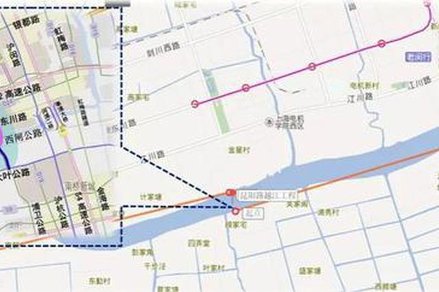 昆阳路越江大桥已完成主塔塔冠浇筑 航拍最新施工进展