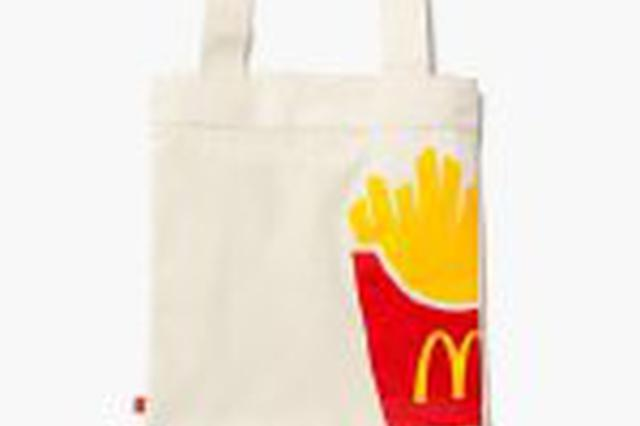 麦当劳首推全球限量300只黑金篮子 售价5888元