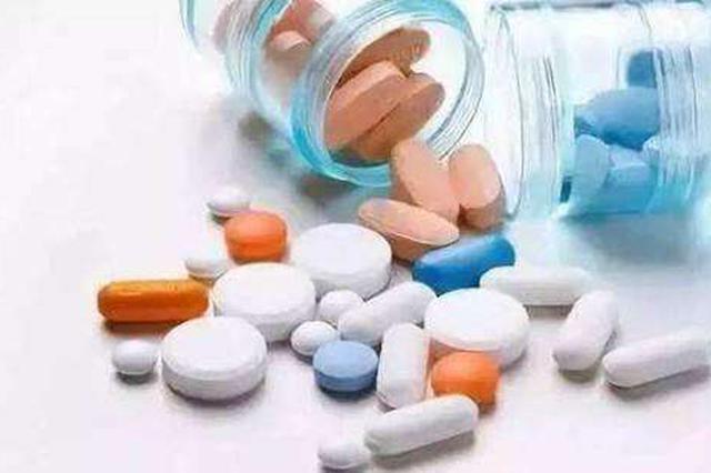 国家医疗保障局印发意见 加强药价监管以医保引导药价