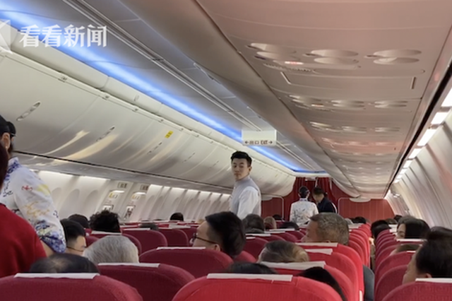 乘客收到噩耗航班紧急滑回引热议 不少网友为机组点赞