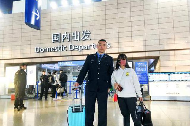 14岁少女负气离家出走 上海边检民警相助劝其返回家乡