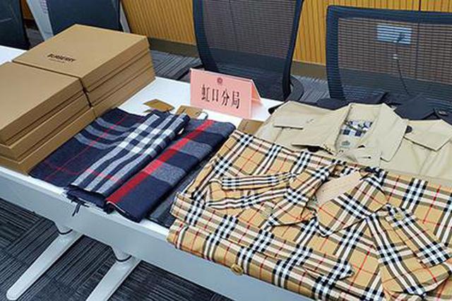 沪警方破获上亿元假奢侈品案 网购8折博柏利围巾是假货