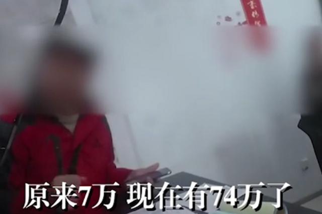 上海8旬老伯执意跟大年夜师炒港股 还嫌平易近警妨碍他赚钱