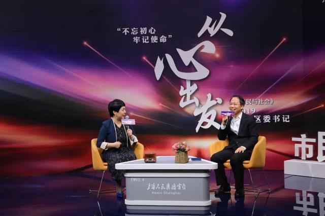 对话杨浦区委书记李跃旗:杨浦滨江大变样,什么没变?