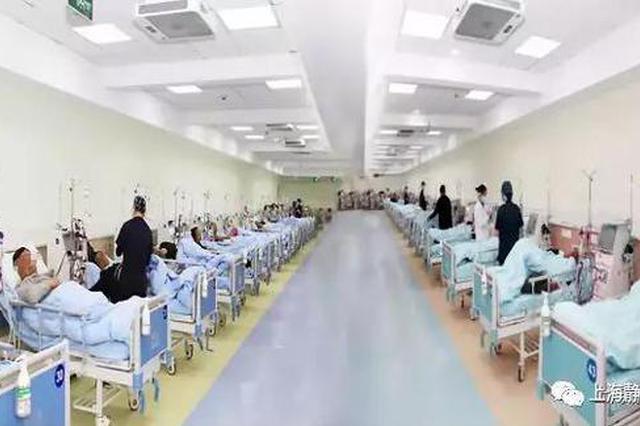 静安区闸北中心医院血透中心完成了2019年改扩建工作