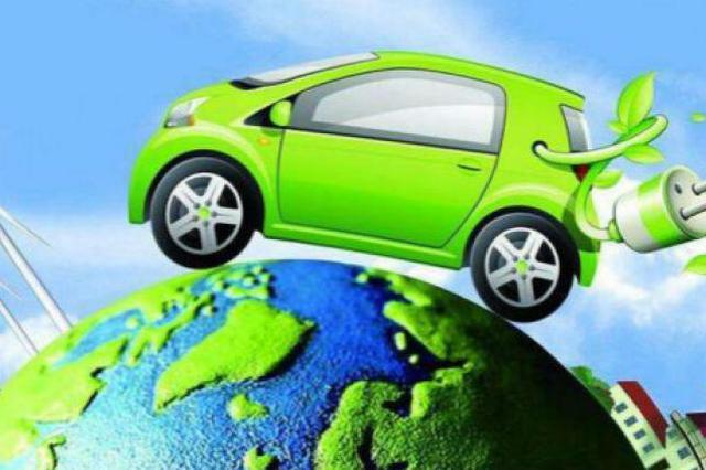 138亿新能源拨款公布 车企获补贴越多近期销量跌幅越大