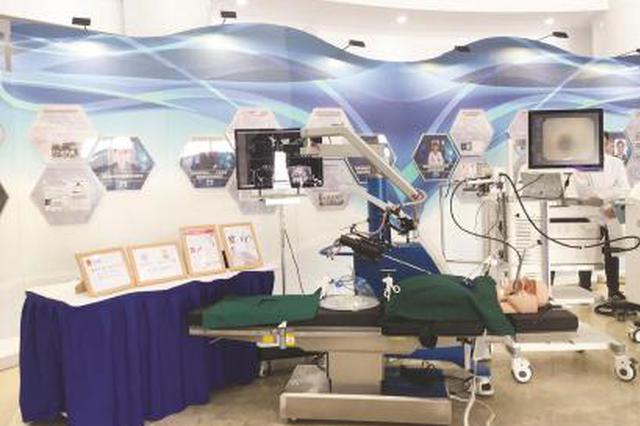 上海市一医院整合四大中心成立高标准临床研究院