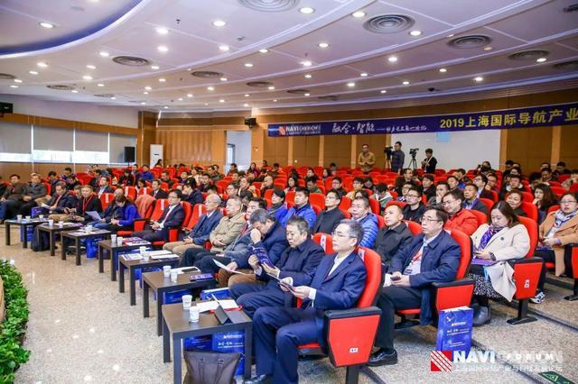 上海市北斗导航研发与转化功能型平台正式启动