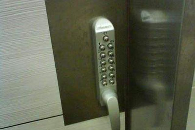 女子租房被邻居情侣破解密码锁 进屋做不雅事寻刺激