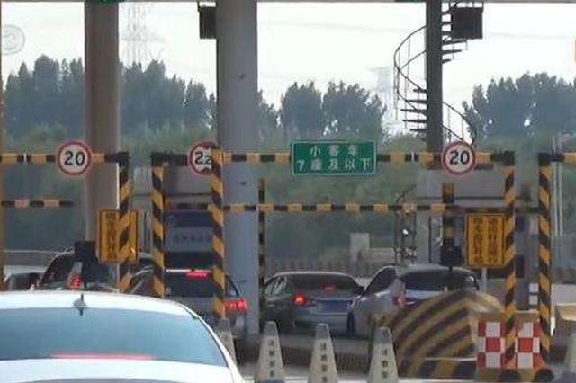 交通运输部:新标准来岁施行 8座9座客车收费标准降半