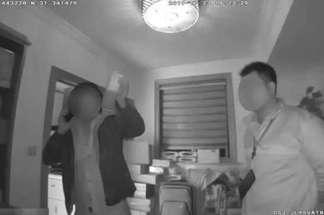 男子怀疑饮料被送餐员偷喝狂打电话报警 没想到是逃犯