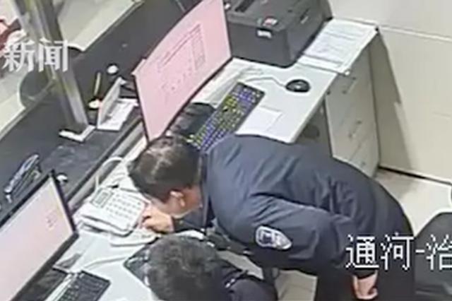 网络逃犯怀疑外卖员偷喝饮料 报警被抓一脸懵:演戏吗