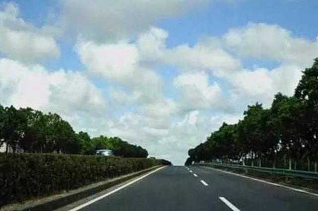 崇明陈海公路东段将拓宽改建 工期约10个月全长18公里