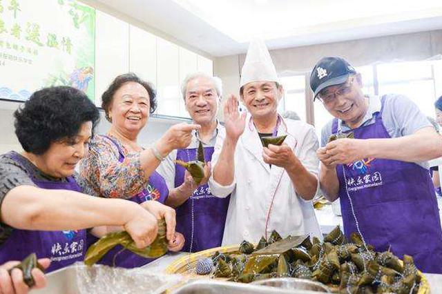 上海十大年夜聪明健康养老典范案例火热出炉 享受养老办事