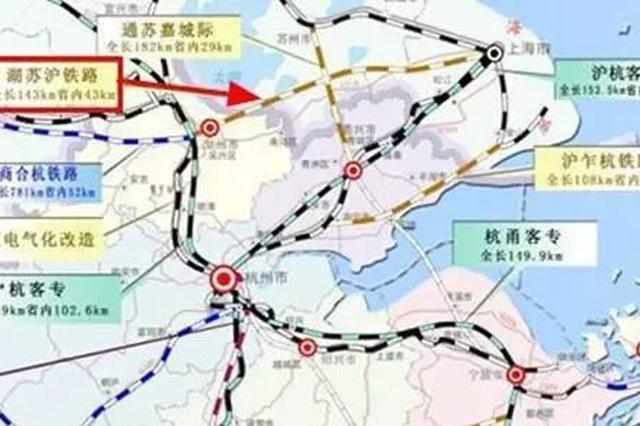 沪苏湖铁路设计时速350公里 全线设上海虹桥等7个趁魅站