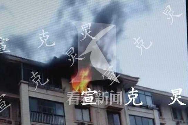 浦东一小区六楼平易近宅突发大年夜火 可能为手机充电宝所致