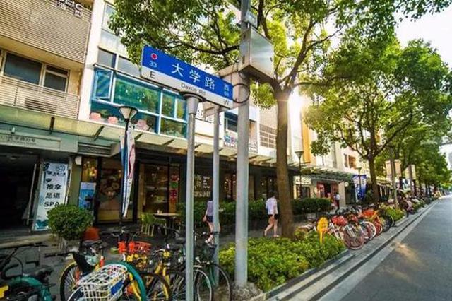 杨浦这条路获评年度时尚夜市 逛吃攻略一览