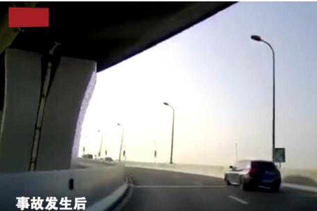 司机把高架当赛车场 撞上北翟高架水泥护墙被处罚