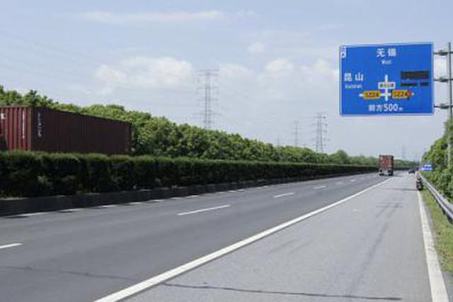 上海沪宜公路设为首条合乘车道 警方颁布交通治理办法