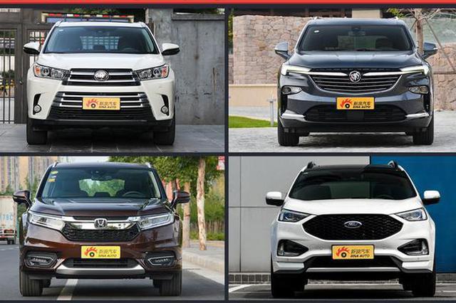 应该是你想要的样子 四款主流大空间SUV
