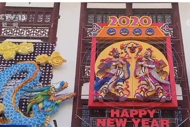 上海市平易近采办年货迎春节 大年夜街冷巷年味渐浓
