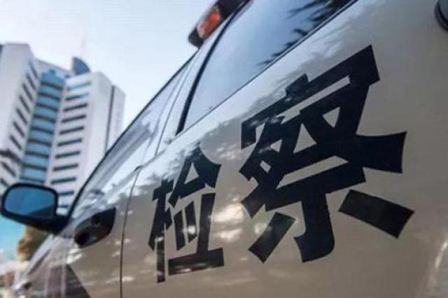 男子大型购物平台上卖淫秽视频 获利1500余元被公诉