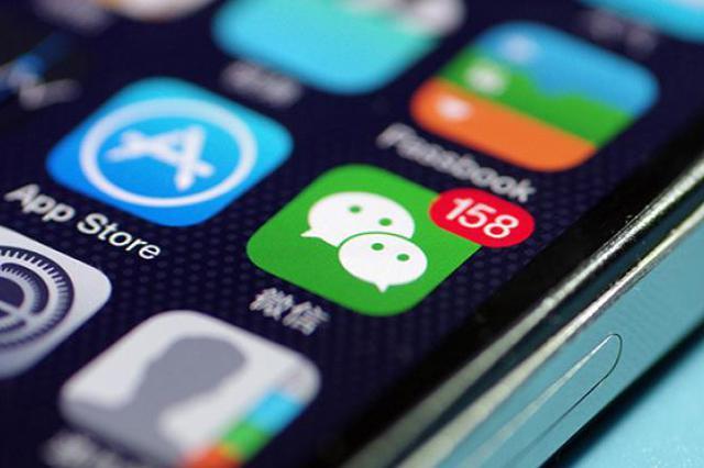 企业要求微信公众号删不实文章被勒索2000元 2人被刑拘